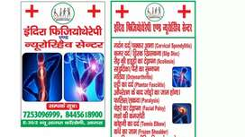 Indira Physiotherapy & Paralysis Center