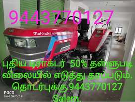 Mahindra Tractor 50% Discount rate