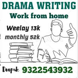 MOVIE SCRIPT WRITING PART TIME FROM HOME