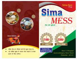 Sima mess contact for food any time