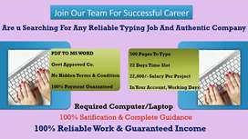 Apply now data entry jobs