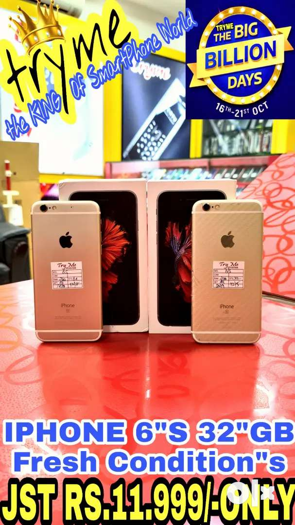 """TRYME 32Gb IPHONE 6S Fresh Condition""""s So Dont Miss It 0"""