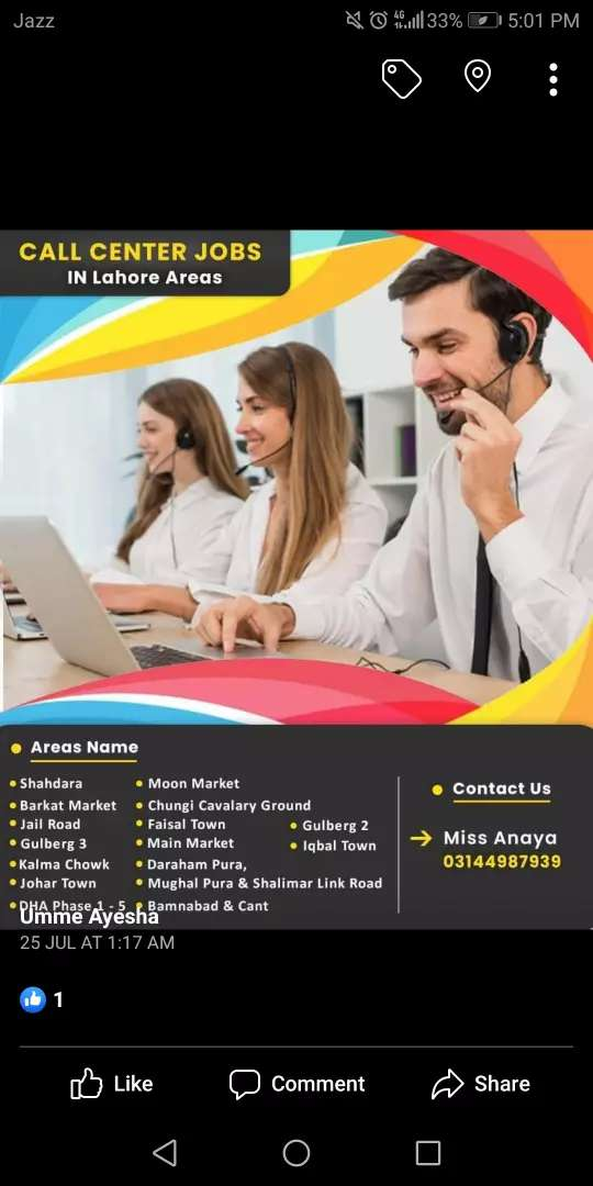 Call centre jobs in lahore 0