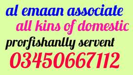 Urgently available, babysitter, helper, maid