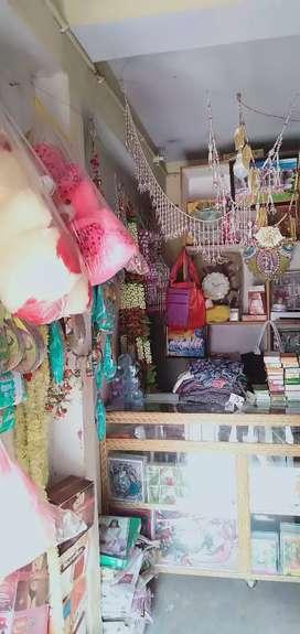 Srigar shop sell