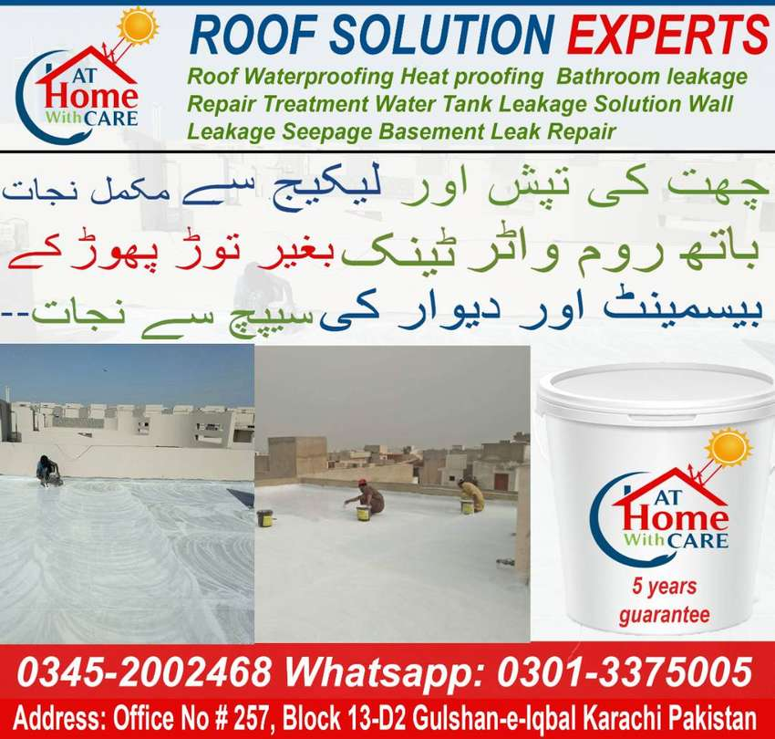 Roof Heat Proofing Roof Waterproofing Water Tank Bathroom Leakage 0