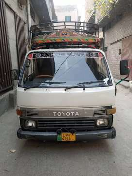 We are selling Toyota Dyna