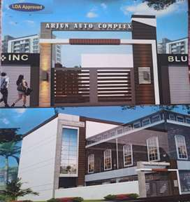 For sale shope and office