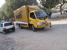 courier .. international .. domestic .. city to city