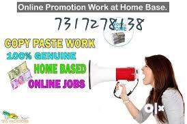 Data Entry Job ,call us, clear form filling project next day pay out , 0
