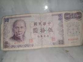 Uang kuno, 1 real ada 2, 2 Peso, 50 Taiwan, 100 rupiah, 1000 kelapa.