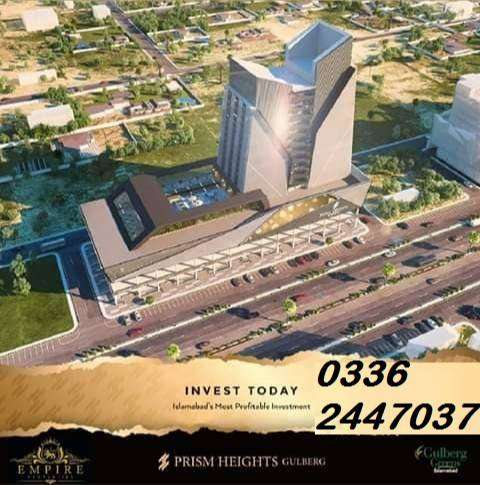 Prism Heights Gulberg Islamabad 0