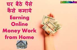 work limited earn unlimited