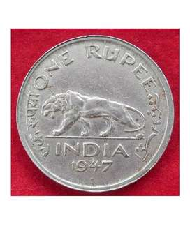 Antique Indian Coin