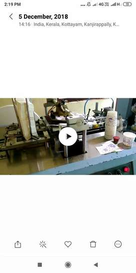 Paper cup machine for sale