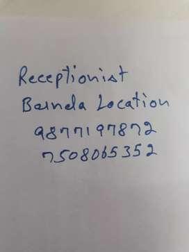 Receptionist Barnala location