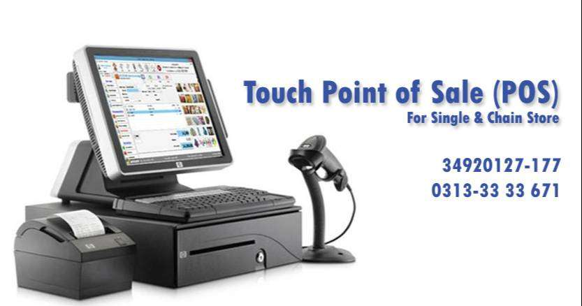 Retail Restaurant POS point of sale barcode Inventory Software system 0
