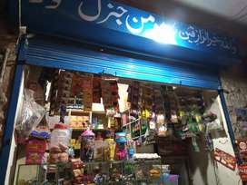 Chalta howa genral store for sale in good location
