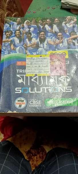 Solutions madhyamik