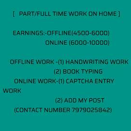 HANDWRITING WORK AND DATA ENTRY WORK