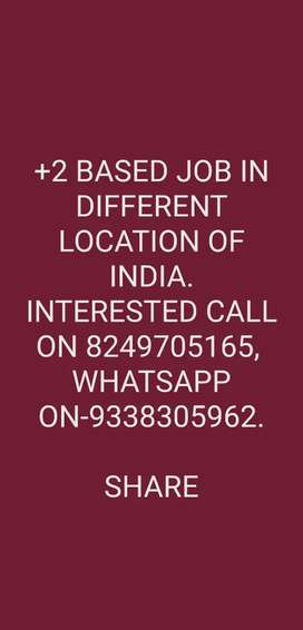 Electrical Field JoB all over India