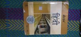 Golden Hindi Class X