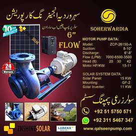 6 Inches Solar Zarai Surface Pump