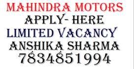 Mahindra Motors full time apply in helper,store keeper,supervisor CALL