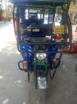 E-rickshaw new h sell argent money problems