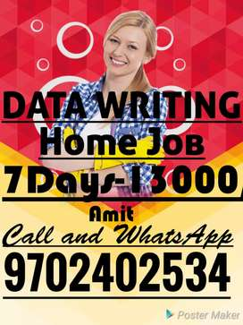 Home Job Easy Work monthly 52000