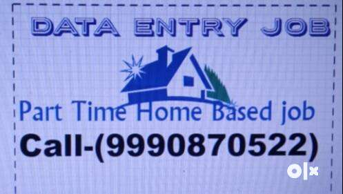 Offline DATA ENTRY Job On Ms.word Only Apply 4000 To 8000 Weekly Pay 0
