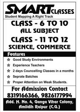 Tuition classes & home tuition