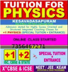 +1,+2 PHYSICS TUITION & NEET/JEE/KEAMEntrance Coaching ( online class)