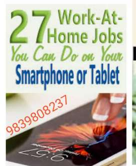 New office launched for part time job contact me