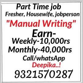 Part time job handwriting