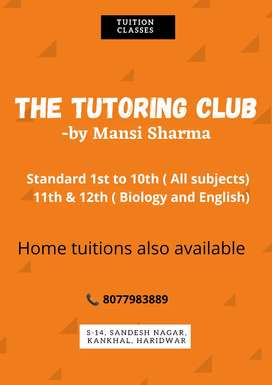 THE TUTORING CLUB (home tuitions also available )