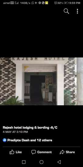 Hotel Rajesh ,padampur