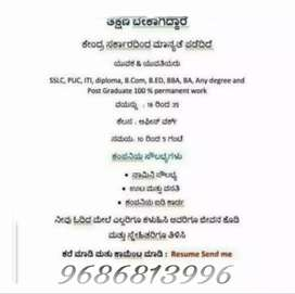 (10th)(puc) (eny) (degree) egnrg20000 to 30000 salary room  food free