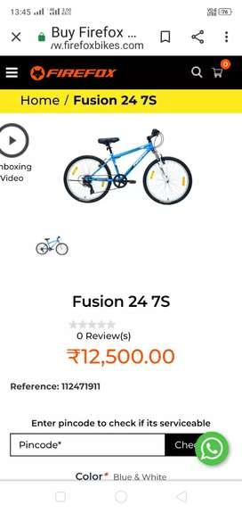 New cycle Firefox
