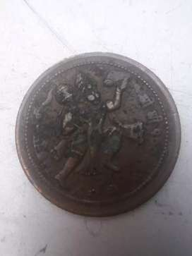 East India company old coin 1818