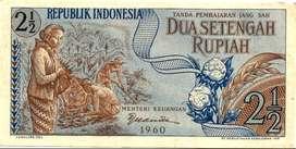 Uang Kertas Jadul