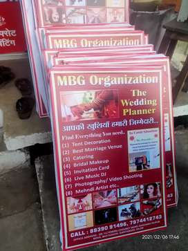 MBG EVENT organization