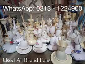 Branded fans used