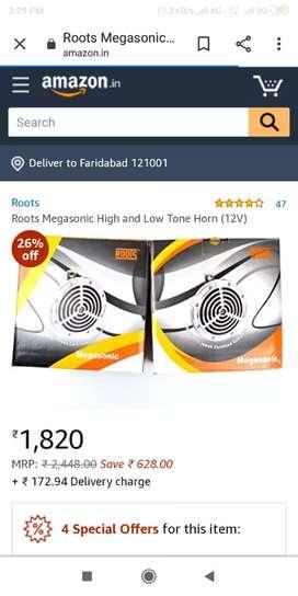 Roots horn megasonic