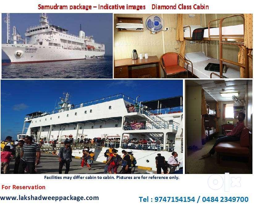 Lakshadweep Samudram Ship package 0