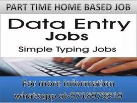 OFFLINE DATA ENTRY job data entry job ad posting job part time work