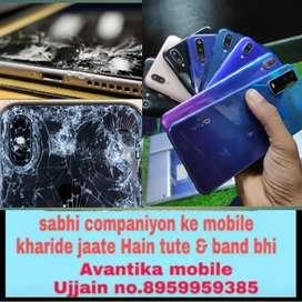 Band mobile bhi liye Jaate Hain