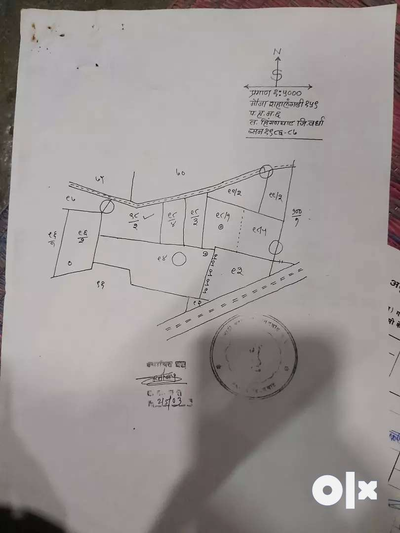 hinganghat, it is road touch plot facing towards north 0