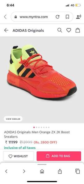 Adidas shoes size 6 and 7 only