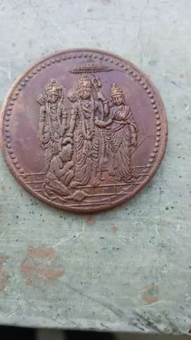 ONE ANNA OLD COIN